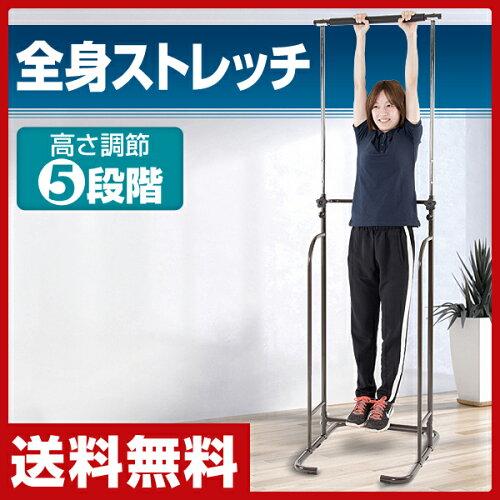 山善(YAMAZEN) ぶら下がり健康器 BBK-220(DBR) ぶら下がり...