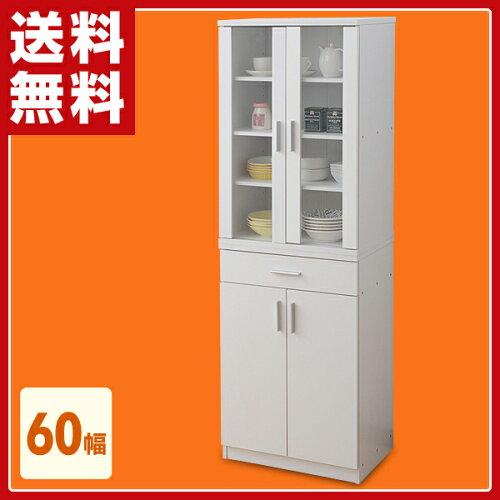 山善(YAMAZEN) 食器棚 幅60 SSY-1860CBHF(WH) ホワイト キッチンキャビネット キッチン...