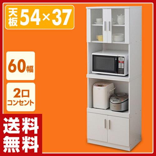 山善(YAMAZEN) レンジ台 幅60 SSY-1860ERHF(WH) ホワイト 食器棚 レンジラック レンジ...