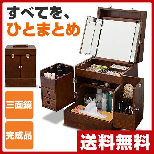 山善(YAMAZEN) メイクボックス コスメボックス 鏡付き TCB-29(DBR) ダ...