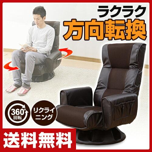 山善(YAMAZEN) 回転 座椅子 肘掛け付 WHS-70H(DBR) ダークブラウン リクライニング 回...