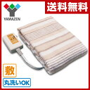 電気毛布 (敷毛布タテ140×ヨコ80cm) YMS-13 ...