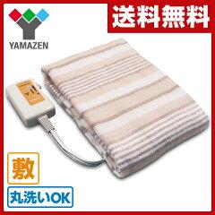 山善(YAMAZEN) 電気毛布 (敷毛布タテ140×ヨコ80cm) YMS-13 電気敷毛布…
