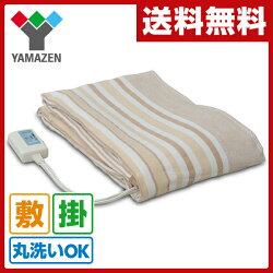 山善(YAMAZEN)電気毛布(掛・敷毛布)YMK-22