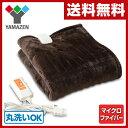 電気毛布 (ひざかけ毛布タテ120×ヨコ60cm) YHK-...