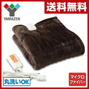 山善(YAMAZEN) 電気毛布 (ひざかけ毛布タテ120×ヨコ60cm) YHK-43P 電…