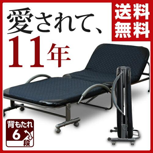 山善(YAMAZEN) 折りたたみベッド BB-1(S)シングル ネイビーブルー 折り畳みベッド 折畳...