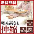 山善(YAMAZEN) 伸縮式ベッドテーブル(天板幅80 奥行40) BTT-8040(NA) ナチュラル&アイ...