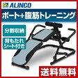 アルインコ(ALINCO) マルチローイングジムDX EXG244 ボート運動 腹筋運動 ローイングマシン 【送料無料】