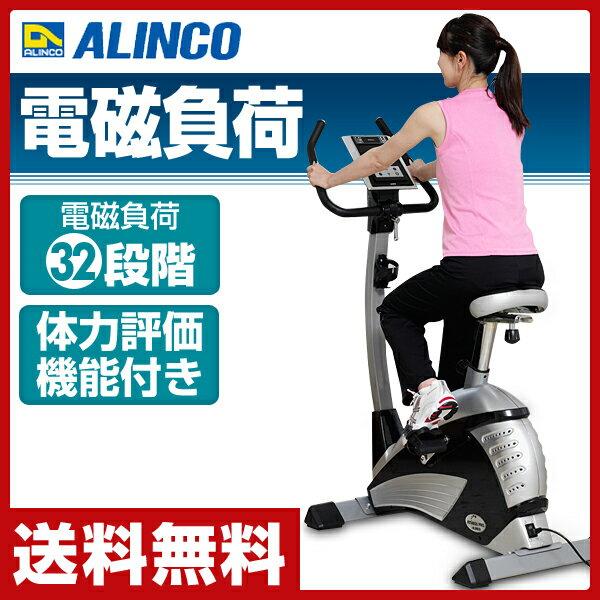 【あす楽】 アルインコ(ALINCO) アドバンスバイク7014 AFB7014 エクササイズバイク フィットネスバイク :くらしのeショップ