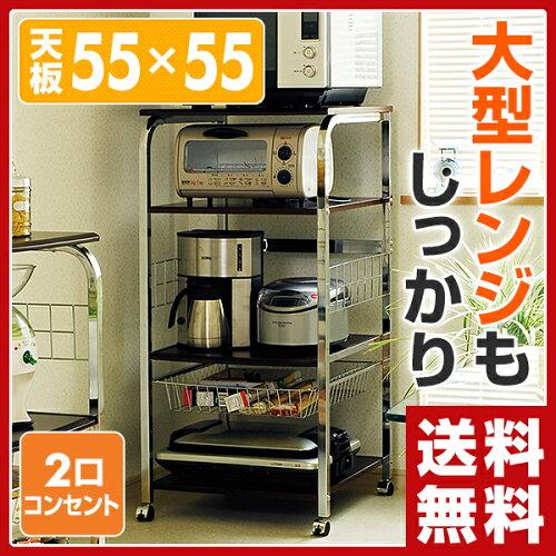 山善(YAMAZEN) レンジ台 大型レンジ対応 (幅56 高さ116) キャスター付き HRW-55H(DBR/C...