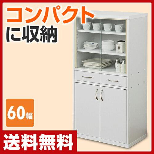 山善(YAMAZEN) キッチン食器棚 (高さ120) CRAF-1260CB(WH) ホワイト キッチン収納 キッ...