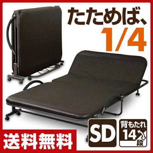 山善(YAMAZEN) 折りたたみベッド セミダブル(14段階リクライニング) YMC-SD(BR)RG ブラ...