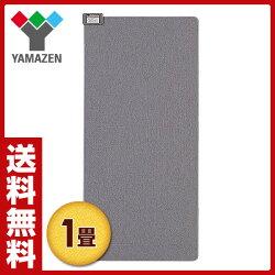 YAMAZENホットカーペット本体(1畳タイプ)NU-102