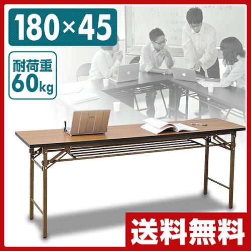 山善(YAMAZEN) サイバーコム 会議テーブル 180 会議用テーブル (幅180 奥行45) MCT-184...