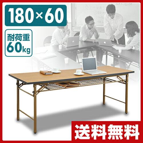 山善(YAMAZEN) サイバーコム 会議テーブル 180 会議用テーブル (幅180 奥行60) MCT-1860H ブラウン...