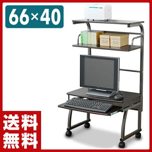 山善(YAMAZEN) サイバーコム パソコンデスク(ロータイプ) MDS-66SC(DBR/BR) ダークブラ...