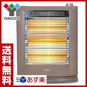 あす楽対応 990/660/330W 3段階切替式 遠赤外線電気ストーブ 小型ヒーター 送料無料【あす楽...