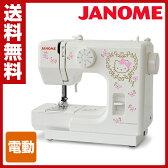 【あす楽】 ジャノメ(JANOME) ハローキティミシン 電動ミシン KT-35 家庭用ミシン コンパクトミシン 【送料無料】