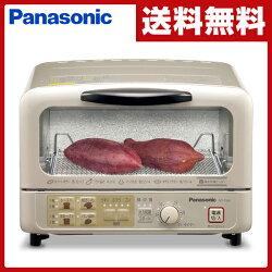 パナソニック(Panasonic)オーブントースターNT-T59P-Nシャンパンゴールド