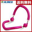 アルインコ(ALINCO) マルチホームエクサ EXG041PN ピンク 腹筋マシーン 腹筋マシン フィットネス エクササイズ 【送料無料】
