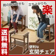 山善(YAMAZEN) 玄関ベンチ SP-1760(FBR) フレッシュブラウン 玄関椅子 玄関チェア 玄関スツール 【送料無料】