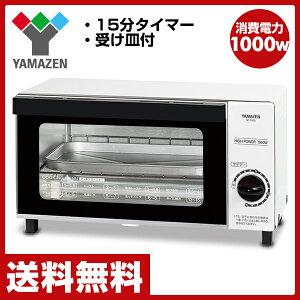 オーブン トースター タイマー ホワイト パン焼き