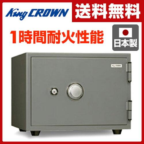 日本アイエスケイ(King CROWN) スーパーダイヤル 耐火金庫 (JIS一般紙用1...
