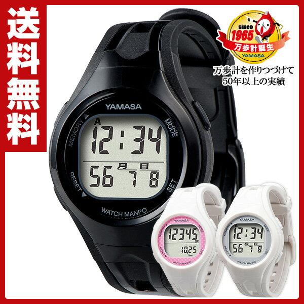 ヤマサ ウォッチ万歩計 TM-400