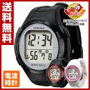 山佐(ヤマサ/YAMASA) ウォッチ万歩計 DEMPA MANPO TM-500 万歩計付き 電波時計 腕時計……