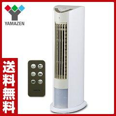 山善 冷風扇 FCR-D402(WC) 価格 お得サイトは