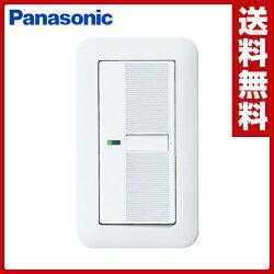 パナソニック(Panasonic)コスモシリーズワイド21埋込ほたるスイッチB(片切)(プレート付)WTP50511WP