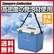 キャンパーズコレクション スーパークールボックス ホワイト クーラー ボックス アウトドア キャンプ