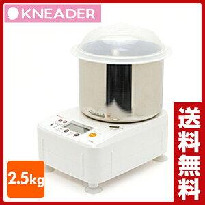 日本ニーダー(KNEADER) パンニーダー 2.5kgステンレスポット PK2025 パンこね機 パンこね器 製パン用品 手作りパン アイテム 【送料無料】