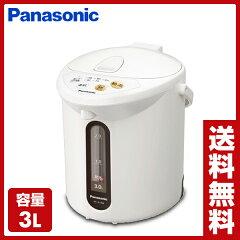 「お好み温調」で湯沸かしの時短を実現したコンパクトタイプのジャーポット 3.0L 送料無料【5...