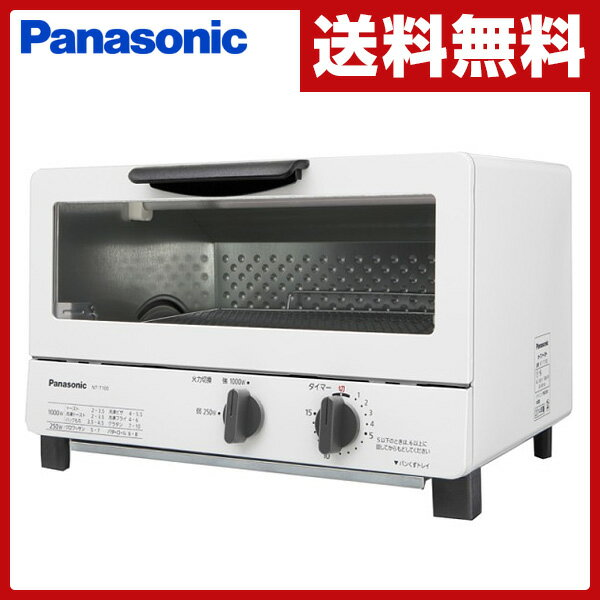 replacement parts for kitchenaid toaster oven