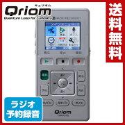 キュリオム ボイスレコーダー シルバー デジタル プレーヤー