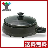 【あす楽】 山善(YAMAZEN) 電気グリル鍋 GN-1200(T) 電気鍋 ひとり鍋 一人鍋 電気なべ グリルパン 【送料無料】