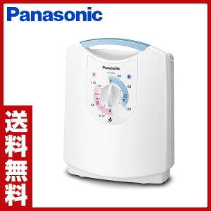 パナソニック(Panasonic) ふとん乾燥機 FD-F06A6-A ブルー 布団乾燥機 布…
