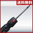 スイスツール(switz tool) システムドライバー2 イジリ止トルクスセット SD2-03 ブラック 【送料無料】