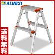 アルインコ(ALINCO) アルミ踏み台(2段) CCA-60K 踏台 脚立 はしご ハシゴ ステップ 折りたたみ 折畳み 折り畳み 【送料無料】