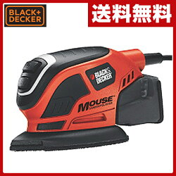 ブラックアンドデッカーマウスサンダーKA1000-JP