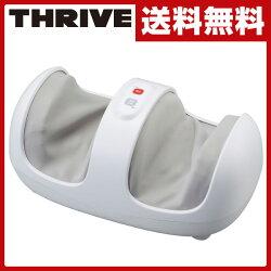 スライヴ(THRIVE)フットマッサージャーもみギアスマートMD-4210(W)ホワイト