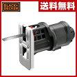 【あす楽】 ブラックアンドデッカー(BLACK&DECKER) ジグソーヘッド EJS183 B&D 電動工具 ジクソー ジグゾー EVO183 マルチツール 【送料無料】