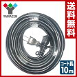 山善(YAMAZEN) 延長コード 10m EC-S1510BK 10メートル 15A VCT1.25×2 【送料無料】