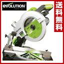 エボリューション(evolution) 210mm 万能切断...
