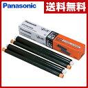 【あす楽】 パナソニック(Panasonic) 普通紙FAX用 インクフィルム 黒 長さ15m 4本セット(2本入り×2個) KX-FAN190W*2 黒 FAXインクフィルム おたっくす 【送料無料】