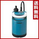 寺田ポンプ ファミリ-ポンプ 水中ポンプ SL-52 散水 排水 循環 【送料無料】