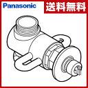 【あす楽】 パナソニック(Panasonic) 食器洗い乾燥機用分岐栓 CB-F6 ナショナル National 水栓 【送料無料】