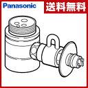 パナソニック(Panasonic) 食器洗い乾燥機用分岐栓 CB-SM...